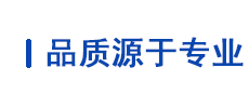 海南海蓝伟德ios app有限公司