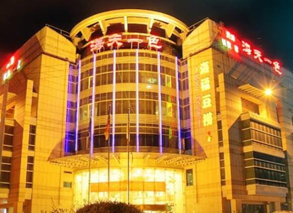 文昌海天酒店